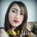 غيثة من أبو ظبي أرقام بنات للزواج