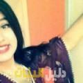 نجية من دمشق أرقام بنات للزواج
