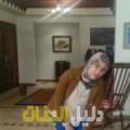 جواهر من دمشق أرقام بنات للزواج