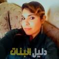هنادي من حلب أرقام بنات للزواج