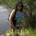 إيمة من القاهرة أرقام بنات للزواج