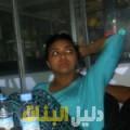 شهد من القاهرة أرقام بنات للزواج
