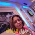 فرح من القاهرة أرقام بنات للزواج