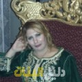 زهرة من محافظة طوباس دليل أرقام البنات و النساء المطلقات