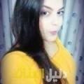 شادة من دمشق أرقام بنات للزواج