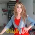 ريهام من المنقف أرقام بنات للزواج