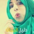 سعاد من القاهرة أرقام بنات للزواج