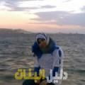 كنزة من أبو ظبي أرقام بنات للزواج