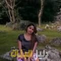 إيمة من بنغازي أرقام بنات للزواج