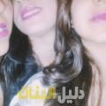 نورهان من القاهرة أرقام بنات للزواج