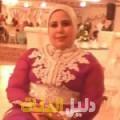 ثورية من محافظة سلفيت أرقام بنات للزواج