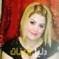 أسماء من أبو ظبي أرقام بنات للزواج
