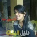 نور هان من أبو ظبي أرقام بنات للزواج