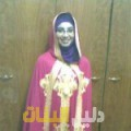 ابتسام من بيروت دليل أرقام البنات و النساء المطلقات