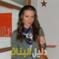 إنصاف من بنغازي أرقام بنات للزواج