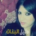 رفقة من أبو ظبي أرقام بنات للزواج