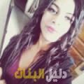 بهيجة من دمشق أرقام بنات للزواج