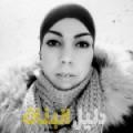سهى من حلب أرقام بنات للزواج