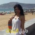 سوو من أبو ظبي أرقام بنات للزواج