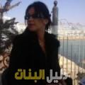 إيمة من حلب دليل أرقام البنات و النساء المطلقات