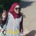 نهاد من أبو ظبي أرقام بنات للزواج