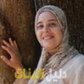 نيات من محافظة سلفيت أرقام بنات للزواج