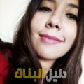 حنان من محافظة سلفيت أرقام بنات للزواج