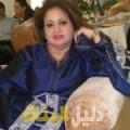 رامة من محافظة طوباس دليل أرقام البنات و النساء المطلقات