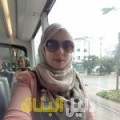 بهيجة من القاهرة أرقام بنات للزواج