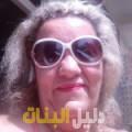 يسرى من دمشق أرقام بنات للزواج