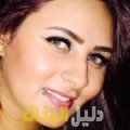 نهال من محافظة سلفيت أرقام بنات للزواج