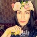 زينب من القاهرة أرقام بنات للزواج