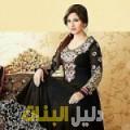 نجاة من أبو ظبي أرقام بنات للزواج