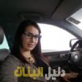 ريحانة من دمشق أرقام بنات للزواج