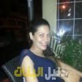 شاهيناز من محافظة سلفيت أرقام بنات للزواج