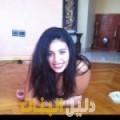 رباب من بنغازي أرقام بنات للزواج