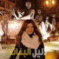 لمياء من دمشق أرقام بنات للزواج