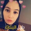 رزان من حلب دليل أرقام البنات و النساء المطلقات