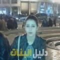 أروى من بنغازي أرقام بنات للزواج