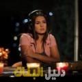 فردوس من حلب أرقام بنات للزواج