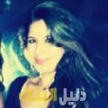 تقوى من القاهرة أرقام بنات للزواج