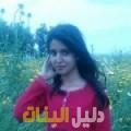 دعاء من دمشق أرقام بنات للزواج