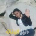 ريحانة من محافظة سلفيت أرقام بنات للزواج