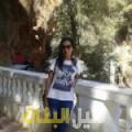 لارة من محافظة طوباس أرقام بنات للزواج