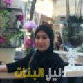 شيمة من حلب أرقام بنات للزواج