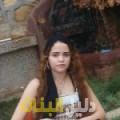 دنيا من محافظة طوباس أرقام بنات للزواج