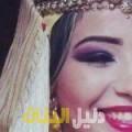 جوهرة من بنغازي أرقام بنات للزواج