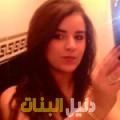 سكينة من أبو ظبي أرقام بنات للزواج