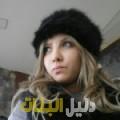 مارية من حلب أرقام بنات للزواج