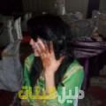 فطومة من أبو ظبي أرقام بنات للزواج
